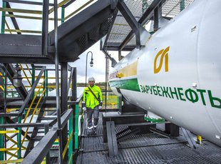 Zarubezhneft sold an export oil lot in the form of an online-auction for the first time